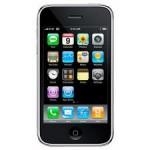 Выпущен самый противоударный чехол для iPhone!