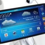 Жители России теперь знают цены на Samsung Galaxy Mega!