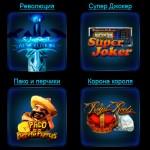 История о казино и игровых автоматах!